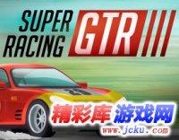 超级GTR赛车中文版