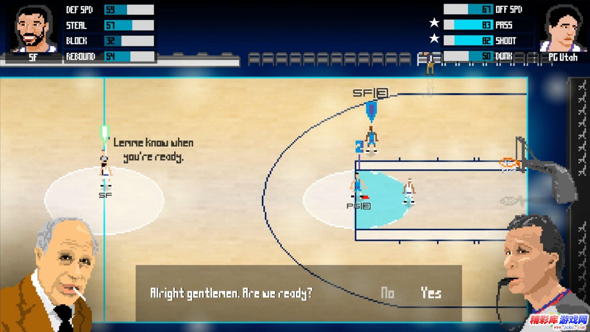 艺术篮球截图3