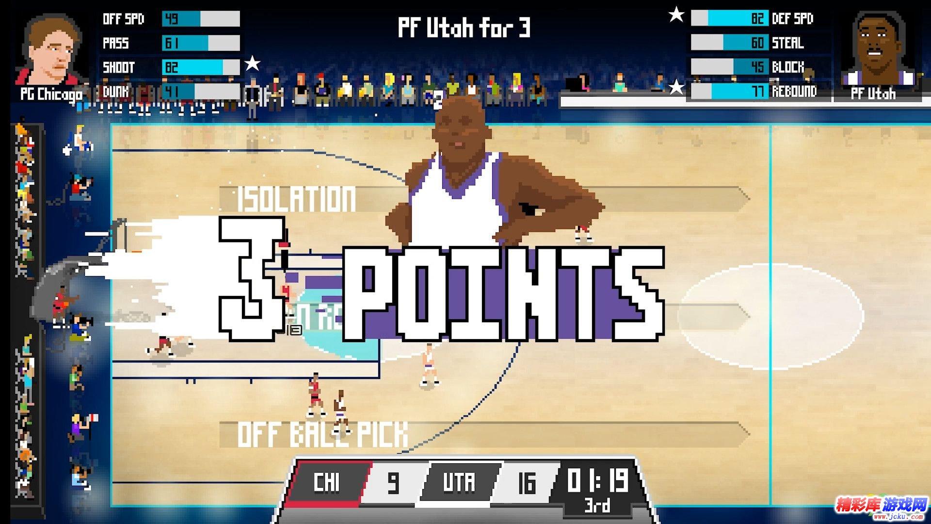 艺术篮球截图1
