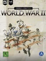 战斗命令:二战中文版