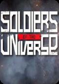 宇宙战士破解版下载中文版