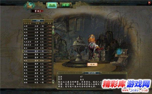 轩辕剑6破解版截图3
