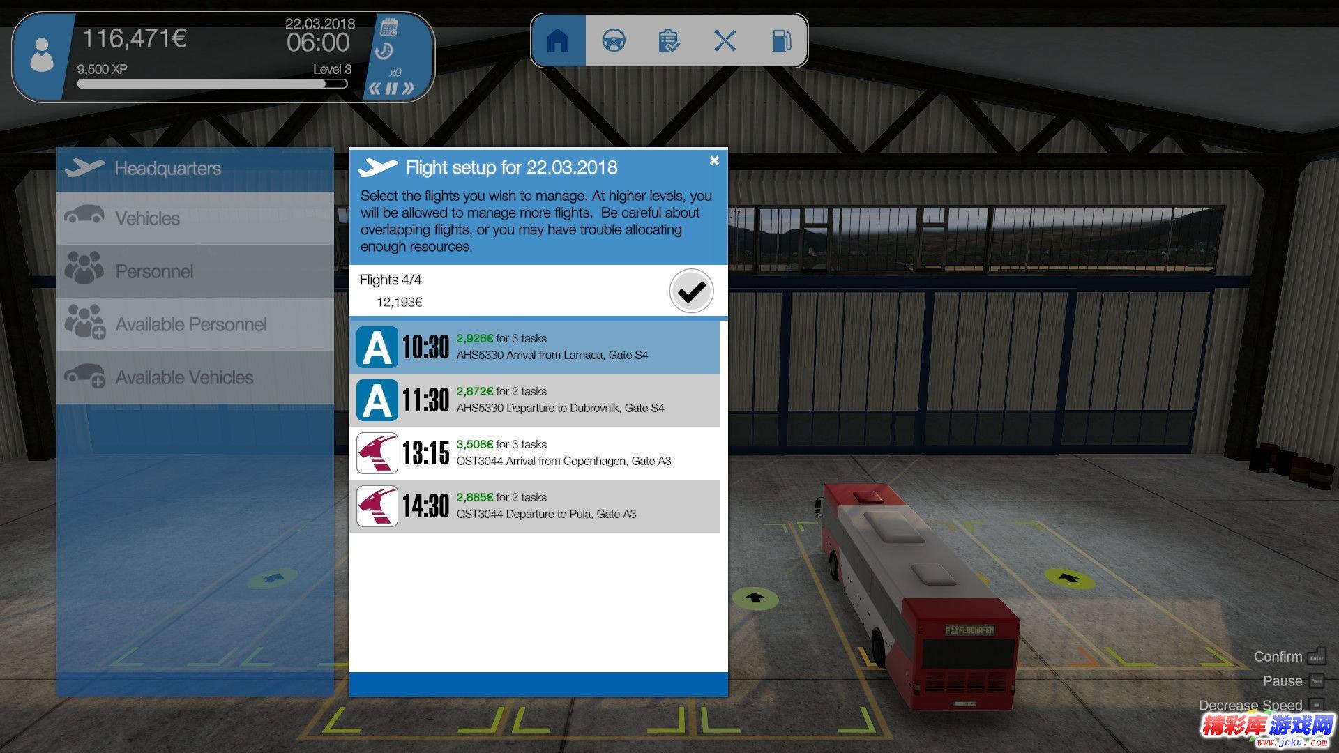 机场模拟2018截图4