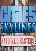 城市:天际线自然灾害中文版