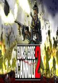 枪,血,黑手党2中文版